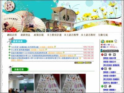 http://enews.kh.edu.tw/local/script1/index.asp?screen=1024